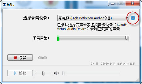 2_record-window